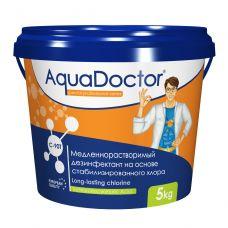AquaDOCTOR С90-Т (5 кг) купить в Перми в интернет магазине