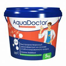 AquaDOCTOR C60 (5 кг)
